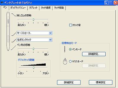 BAMBOO01.jpg