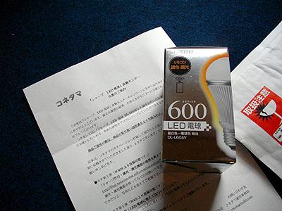 DLL60AV01.jpg