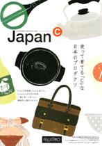 JapanC.jpg