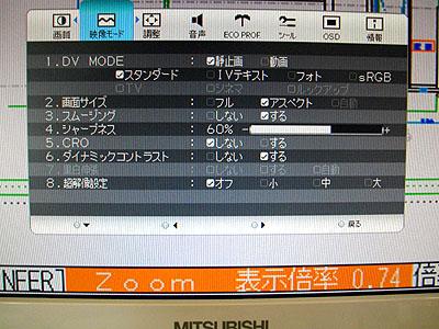 RDT231WM02.jpg