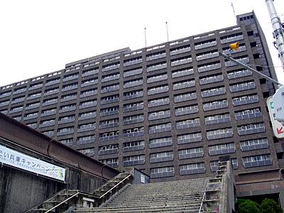 兵庫県庁1号館