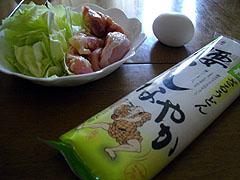 koshinokiwami01.jpg