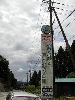 onsen01.jpg