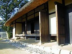 内田家住宅