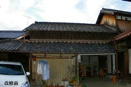 西明石の家