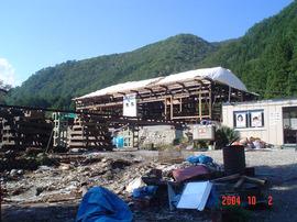 湯西川の家